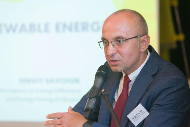 Sergij Savchuk