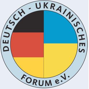 Logo DUF